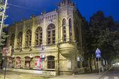 Children's art school. 68, Kirov Prospectus, Pyatigorsk, Russia — Stock Photo