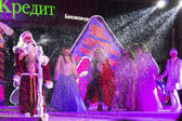 New Year's performance with the  Father Frost in Pyatigorsk (Rus — Stock Photo