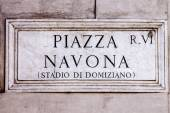Sign of Piazza Navona — Foto Stock