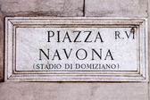 Sign of Piazza Navona — 图库照片