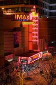 Imax Theater in downtown Sacramento — 图库照片