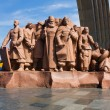 Постер, плакат: Statues near Arch of Friendship of Peoples