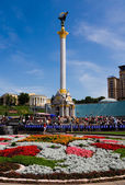 Colorful Independence Square — Foto de Stock
