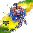 Постер, плакат: Creative hockey design