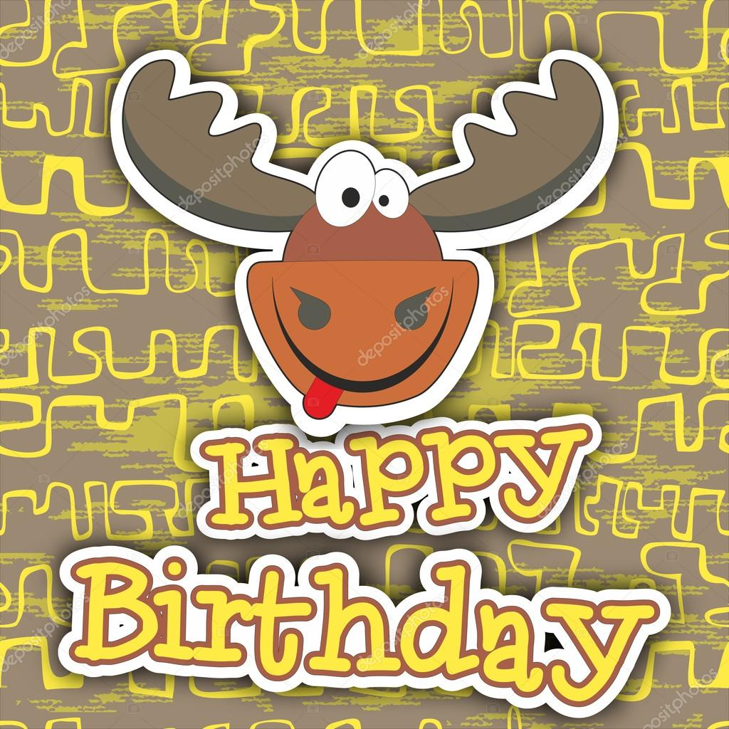 С днем рождения поздравления лось
