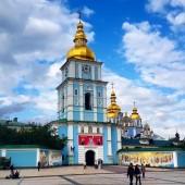 St. Michael's Golden-Domed Monastery — Stock Photo