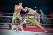 Fight for the world title WBC Drozd - Wlodarczyk — Stock Photo