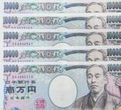 Japanese yen currency — Stock Photo