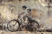 Street Mural entitled 'LIttle — Stock Photo