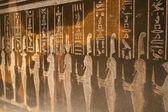 エジプトの数字と石の救済の象形文字 — ストック写真