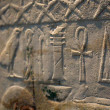 Egyptian stone relief — Stock Photo #62134885