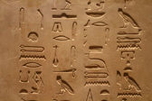 Egyptian stone relief — Foto Stock