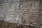 Egyptian stone relief — Foto de Stock