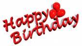Happy birthday words with balloons — Φωτογραφία Αρχείου