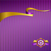 Purple silk premium ribbon — Stock Photo