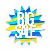 Boom big sale — Stock Vector