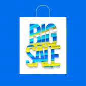 Big sale package — Stock Vector