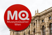 MuseumsQuartier Wien sign — Stock Photo