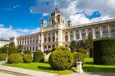 Naturhistorisches Museum, Natural History Museum  in Vienna, Austria — Stock Photo