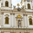 Part of Saint Anne Church or Szent Anna templom in Budapest, Hungary — Stock Photo #73644789