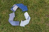 Recycle Logo — Stock Photo