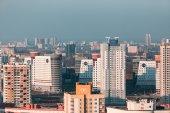 Město z ptačí vew — Stock fotografie