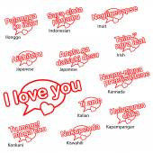 Word i love you in different languages, love concep — Vector de stock