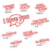 Word i love you in different languages, love concep — Stock Vector