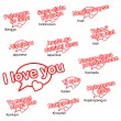 Word i love you in different languages, love concep — Stock Vector #62723567