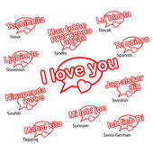 Word i love you in different languages, love concept — Stock Vector