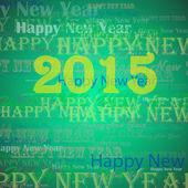 Priorità bassa elegante felice nuovo anno 2015. Illustrazione di vettore — Vettoriale Stock
