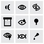 вектор черный оптометрии иконы set — Cтоковый вектор