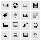 Vector compute icon set — Stock Vector