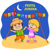 Festa Junina Celebration — Stock Vector
