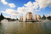 Park fountain — Stock Photo