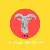 2015 new year card with Goat . vector illustration — Stock Vector