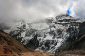 Aconcagua mendoza Arjantin — Stok fotoğraf