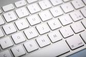 Wireless Metallic Keyboard — Stock Photo