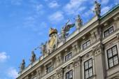 Hofburg Imperial Palace in Vienna — Stock Photo