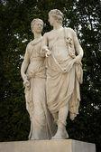 Garden Park of Schonbrunn Palace, Vienna — Stock Photo