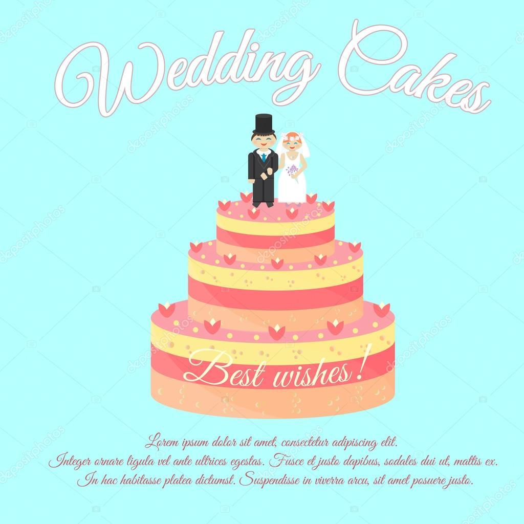 Свадебные поздравления к торту
