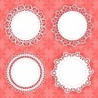 Set of 4 lacy frames — Stock Vector #64848089