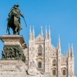 Milan Cathedral facade. Piazza del Duomo — Stock Photo #62959029