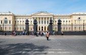 Rus Devlet Müzesi, St. Petersburg sarayda Mikhailovsky — Stok fotoğraf