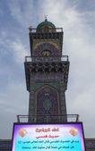 Věž s hodinami maják v mešitě Al-Kadhimiya — Stock fotografie