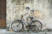 'Little Children on a Bicycle' painted by Ernest Zacharevic in street art Georgetown, Penang — Stock Photo