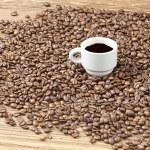 One espresso coffee cup. — Stock Photo #71898597