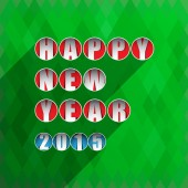 2015 happy new year greeting card design — Stock Vector