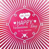 Greeting card the day of St. Valentine — Stock Vector
