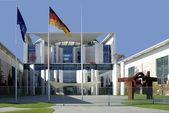 German Federal Chancellery in Berlin — Stock Photo